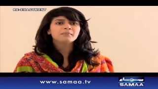 Masoom larki ka wehshi Ashiq - Khoji, 23 Oct 2015