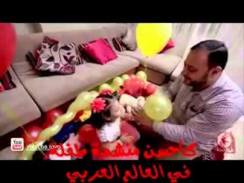 Toyour Jannah Baba Jabli Baloon Jana Miqdad