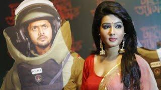 দেখুন 'ঢাকা অ্যাটাক'ছবির কিছু অংশ বিশেষ !!! Arifin Shovo \ Mahi \ Taskin \ Bangla News Video