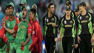 বাংলাদেশের জন্য অন্যরকম ভালোবাসা দেখালো অস্ট্রেলিয়া | Bangladesh Nation Cricket Team | Bangla News