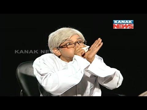 Xxx Mp4 Loka Nakali Katha Asali Episode 17 Dharmendra Pradhan Vs Naveen Patnaik 3gp Sex