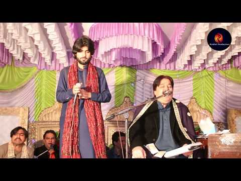 Xxx Mp4 Mola Mera Ve Ghar Howay Singer Shafaullah Khan Rokhri Zeeshan Rokhri New Show Esa Khel 31 12 2017 3gp Sex