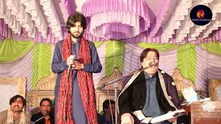 Mola Mera Ve Ghar Howay Singer  Shafaullah khan Rokhri Zeeshan Rokhri New Show Esa Khel 31 12 2017