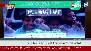 العقيد تركي المالكي: الحوثيون يمنعون وصول المساعدات الإنسانية لليمنيين