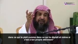 L'obéissance aux gouverneurs Rappel très important, Cheikh Rouhayli