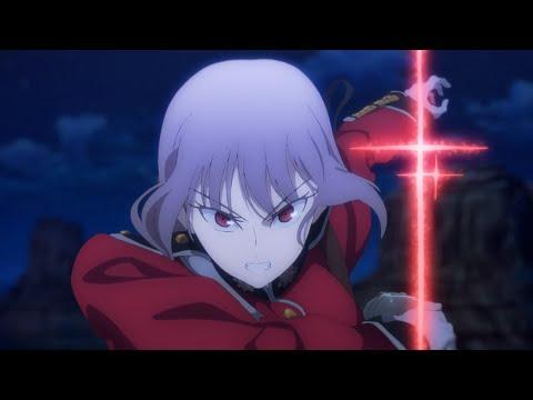 Fate/Grand Order TV-CM 第5弾