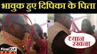 Dipika Kakkar Father's Emotional Goodbye to Daughter   Dipika After Marriage   Final Cut News