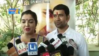 Dinesh Lal Yadav's Bhojpuri Film 'Mokama 0 KM' Making P1