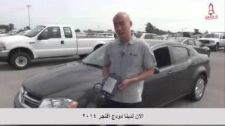 السيارات الامريكية كرايسلر، دودج ، جيب باستخدام G-SCAN2