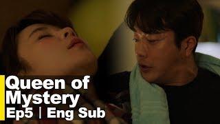 Kwan Sang Woo,