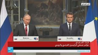 بوتين يتحدث عن الزيارة التي قامت بها لوبان إلى موسكو