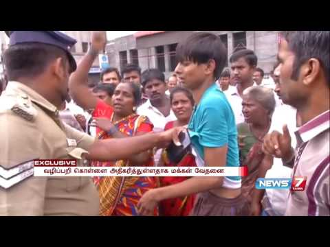 Chain snatcher caught by public ; beaten up by police at Chennai   News7 Tamil