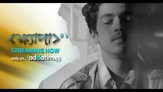 Teaser - Khyapa/ Webisode1/ Streaming Now/ addatimes.com