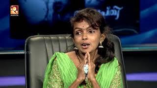 Kathayallithu Jeevitham   Ganga devi Follow up Case   Episode 01   24th Oct 2017