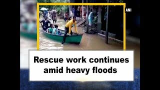 Rescue work continues amid heavy floods - Gujarat News