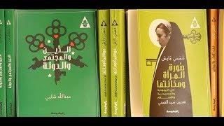 هل تزايد الإقبال على الكتب الناقدة للدين ؟