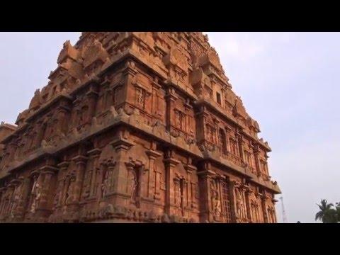 Thanjai Periya Kovil - தஞ்சைப் பெரிய கோவில்