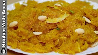 Seviyan Ka Zarda Recipe - Eid Special Seviyan Ka Meetha - Kitchen With Amna