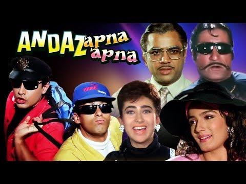 Xxx Mp4 Andaz Apna Apna Full Movie HD Aamir Khan Hindi Comedy Movie Salman Khan Bollywood Comedy Movie 3gp Sex