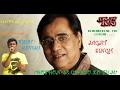 Hothon Se Chhoo Lo Tum Rishit Shivesh Jagjit Singh B Day Special Unplugged mp3