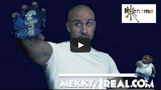 Ahmed Mekky - Facebooky | احمد مكي -   فيس بوكي