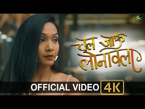 Xxx Mp4 चल जाऊ लोनावला Chal Jau Lonavala Rajneesh Patel Mayur Mohite Sunil Patil Koli Love Song 3gp Sex