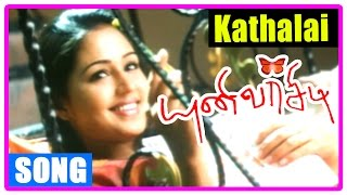 University Tamil movie | Songs | Kathalai Valarthai song | Gajala gets hint about Jeevan