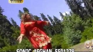 (nadia gull pashto new song 2011