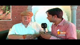 करणी सेना के संरक्षक लोकेंद्र सिंह कालवी ने फिल्म पद्मावती के लिए फर्स्ट इंडिया से की खास बातचीत