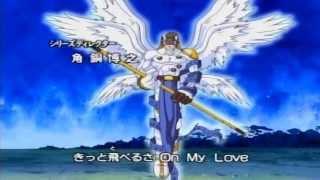 Abertura do Digimon 01 (Portugal) - 720p