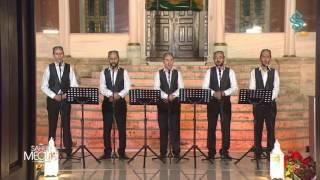 İzmir Ser İlahi Grubu - İrfan Meclisine Erişebilsem