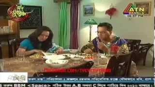 Bangla Natok Telefilm, Bou Bosikoron montro, বউবশীকরণ মন্ত্র, Mir Sabbir, Nadia
