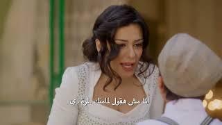 مسلسل ليالي أوجيني - صوفيا بتعرف تسد في الخناق بأي لغة