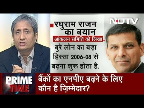 Xxx Mp4 Prime Time With Ravish Kumar Sep 12 2018 Why Is Govt Oppn RBI Not Naming Loan Defaulters 3gp Sex