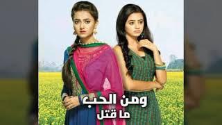 المسلسلات الهندية الأكثر مشاهدة في العالم العربي