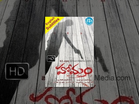 Homam Telugu Full Movie || Jagapathi Babu, Mamta Mohandas, Madhurima Tuli || JD Chakravarthy