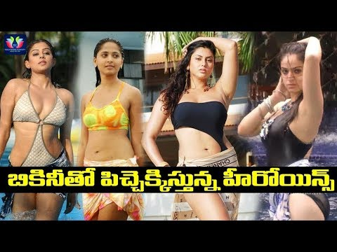 Xxx Mp4 Tollywood Actresses In Bikini Bikini Beauties Telugu Top Heroines Skin Show Telugu Full Screen 3gp Sex
