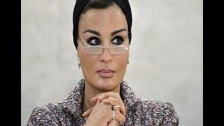 تعرف على أهم ممتلكات سيدة قطر الأولى الشيخة موزة