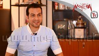 Maher Mahmoud Ismail - ماهر محمود إسماعيل: الغناء بيجري ورايا.. وانتظروا مشروع جديد لأيامنا الحلوة