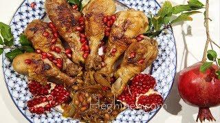 Խոխոպ - Khokhop Recipe - Heghineh Cooking Show