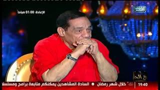 شيخ الحارة | لقاء بسمة  وهبه مع الموسيقار الكبير الملجن حلمى بكر