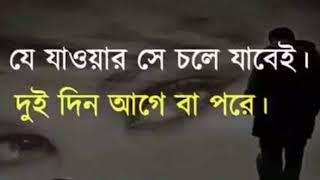 এমন গান আগে কখনো শুনেন নাই। বাংলা ভালবাসা গান।new bangla soong 2017
