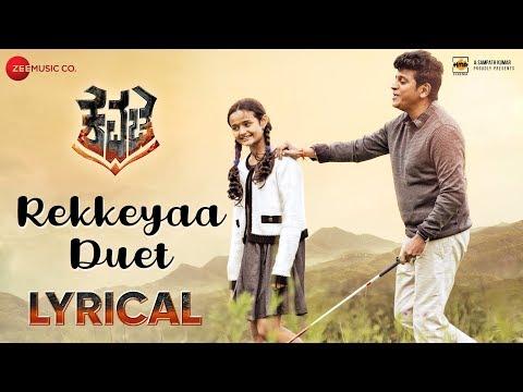 Xxx Mp4 Rekkeyaa Duet Lyrical Kavacha Shivaraj Kumar Baby Anunaya S P Balasubrahmanyam Sreya Jayadeep 3gp Sex
