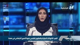عبدالرحمن اللوم: الانتهاكات الحوثية والمشروع الفارسي دمروا النسيج الاجتماعي في صعدة