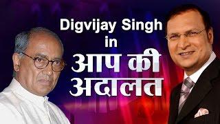 Digvijaya Singh In Aap Ki Adalat (Full Episode)