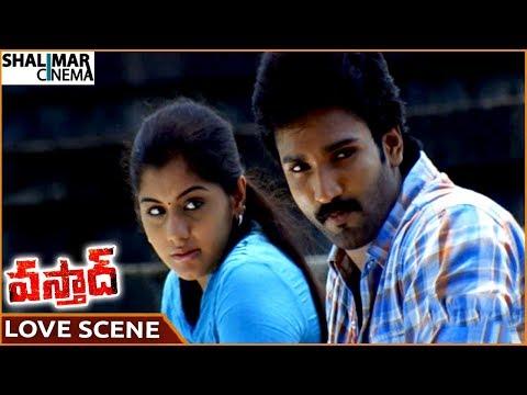 Vasthad Movie || Aadhi & Meera Nandan Superb Love Scene || Aadhi, Meera Nandan || Shalimarcinema