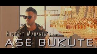ASE BUKUTE Promo I NISHANT MAHANTA | DEEPAK DEY