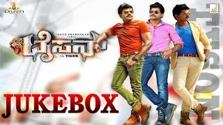 Tyson - Jukebox | Vinnod Prabhakar, Urmila Gayathri | K. Ramnarayan