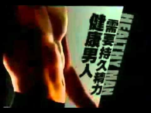 Xxx Mp4 SELESAI MASALAH SEX DALAM 30 HARI Burnhmr Yahoo Com 3gp Sex