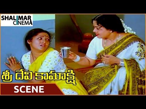 Sri Devi Kamakshi Movie    Aunty Mixed Poison In Sweet    Ramya Krishna    Shalimarcinema